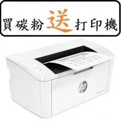 HP LaserJet Pro M15W 鐳射打印機(W2G51A)