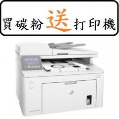 HP LaserJet Pro MFP M148dw 鐳射打印機(4PA41A)