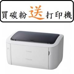 Canon imageCLASS LBP-6030w 鐳射打印機