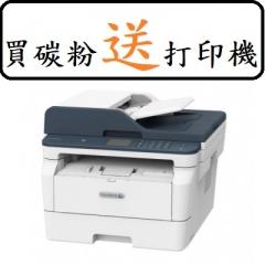 Fuji Xerox DocuPrint M285 z(4合1)(全雙面)鐳射打印機