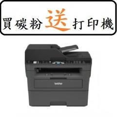 Brother MFC-L2715DW(4合1)鐳射打印機