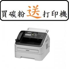 BROTHER FAX2840 傳真機