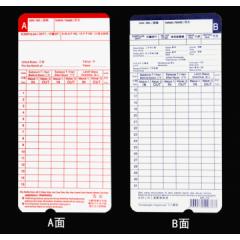 堅美 JM-188 電子咭鐘機 JM188雙色電子卡鐘 JM188工卡