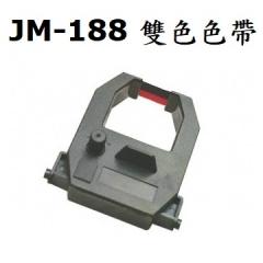 堅美 JM-188 電子咭鐘機 JM188雙色電子卡鐘 JM188色帶