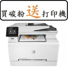 HP Color LaserJet Pro MFP M281fdw 彩色鐳射打印機(T6B82A)