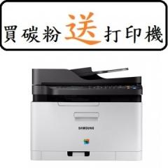 Samsung SL-C480FW (4合1) 彩色鐳射打印機