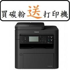 CANON imageCLASS MF269dw(4合1)鐳射打印機