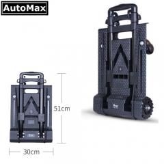 AutoMax 輕便折疊手拉車