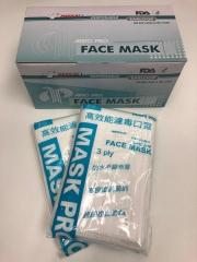 Mask Pro  10個裝三層成人口罩  (每盒50個)