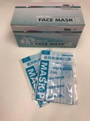 Mask Pro 三層口罩(中童/小童) 白色獨立包裝