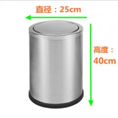 不锈鋼辦垃圾桶 25x40cm高