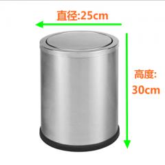 不锈鋼辦垃圾桶 25x30cm高