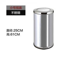 不锈鋼辦垃圾桶 25x61cm高