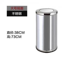 不锈鋼辦垃圾桶 38x73cm高