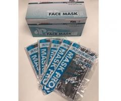 Mask Pro 成人3層活性碳口罩 成人口罩尺寸:17.5x9cm 50個裝