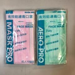 Mask Pro 成人3層口罩 (1個) 成人口罩尺寸:17.5x9cm 粉紅色