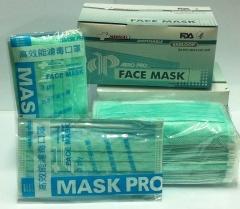 Mask Pro 三層口罩(中童/小童) 黃色