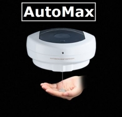 AutoMax 電動紅外線洗手液機 V120自動感應 600ML AM2020連3年保養 (現貨發售