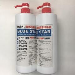 BLUE STAR 免過水酒精消毒搓手液 (水劑狀) 1公升1000ML