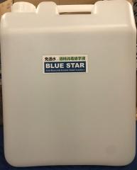 BLUE STAR 75%酒精消毒搓手液 (嗜喱狀 免過水) 20公升裝
