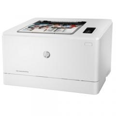 HP Color LaserJet Pro M155a 彩色鐳射打印
