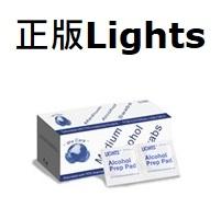 正版 Lights 酒精棉 70%酒精 酒精片 100片