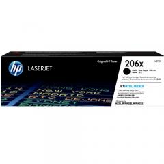 HP 206X 原裝高容量Laser Toner 一套四色