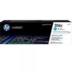 HP 206X 原裝高容量Laser Toner W2111X (2.4K) C