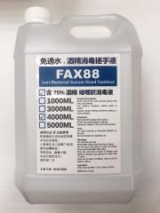 FAX88 免過水酒精消毒搓手液 4000ML 水劑狀