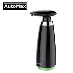 (限時特價)AutoMax 電動 皂液 搓手液機 紅外線洗手液機 自動感應 W340B=340ML