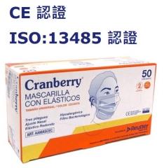 Cranberry 3層成人口罩MASK  ISO13485和CE認證 每個 白色1個
