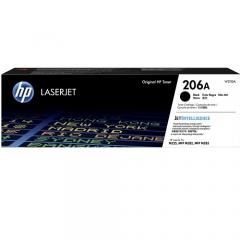 HP 206A 原裝 Laser Toner W2110A (1.3K) BK