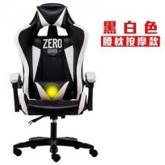 A100 Zero 系列 L280 電競椅 書房椅 遊戲椅 電腦椅 黑白配