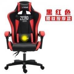 A100 Zero 系列 L280 電競椅 書房椅 遊戲椅 電腦椅 黑紅配