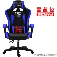 A100 Zero 系列 L280 電競椅 書房椅 遊戲椅 電腦椅 黑藍配
