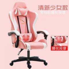 A100 Zero 系列 L280 電競椅 書房椅 遊戲椅 電腦椅 粉紅白配