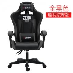 A100 Zero 系列 L280 電競椅 書房椅 遊戲椅 電腦椅 全黑