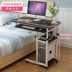 AutoMax T4080 兩層 電腦枱  簡約 電腦桌 可放鍵盤 黑柳木