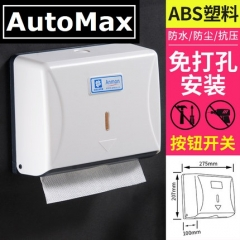 AutoMax Anmon系列 抹手紙架 M-Fold紙巾架 AA8818