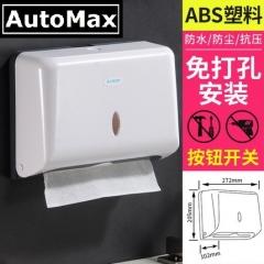 AutoMax Anmon系列 抹手紙架 M-Fold紙巾架 AA8830