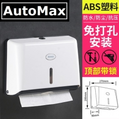 AutoMax Anmon系列 抹手紙架 M-Fold紙巾架 AA8833