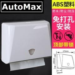 AutoMax Anmon系列 抹手紙架 M-Fold紙巾架 AA8842