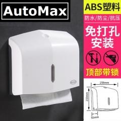 AutoMax Anmon系列 抹手紙架 M-Fold紙巾架 AA8848