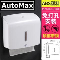 AutoMax Anmon系列 抹手紙架 M-Fold紙巾架 AA8876