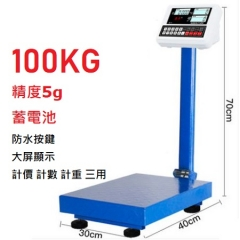 多用途座地電子磅 磅重 計價 計數量 防水 不繡鋼 20克-100kg(精度5g)