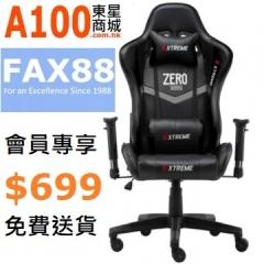 特價 FAX88 Zero系列 L9600 跑車椅 電競椅 (送頭枕 腰墊) 全黑色