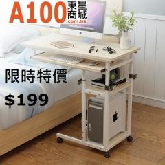 AutoMax T4080 兩層 電腦枱  簡約 電腦桌 可放鍵盤 白楓木