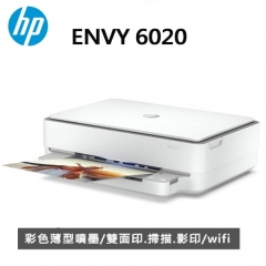 HP 惠普ENVY 6020 All-in-One 噴墨打印機 ENVY 6020