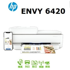 HP 惠普ENVY 6420 All-in-One 噴墨打印機 ENVY 6420