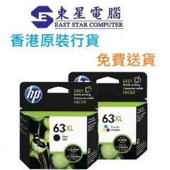 HP  原裝墨盒 加大裝 套裝優惠 63XL 黑色+彩色各1個